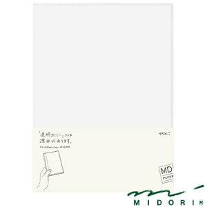 【在庫限り】ミドリ MIDORI / MDノートカバー(A4変形判)(49390006)