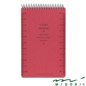 ミドリ MIDORI / ルーラーメモ(M)赤 (11589006)