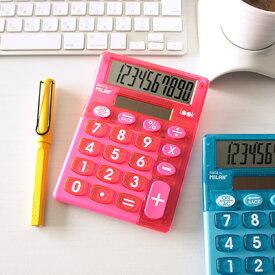 \ポイント10倍/【ミラン 電卓 おしゃれ】ミラン MILAN / 電卓 ビッグキー 10桁 スケルトンデザイン ピンク(159906LKPBL)