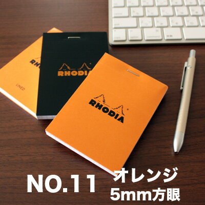 【ポイント10倍!!】ロディア RHODIA / ブロックロディア No.11 A7サイズ (オレンジ・5mm方眼)(cf11200)