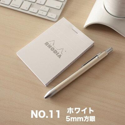 【ポイント10倍!!】ロディア RHODIA / ブロックロディア ホワイト No.11 A7サイズ (ホワイト・5mm方眼)(cf11201)