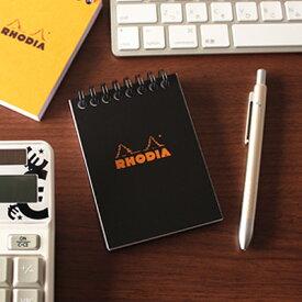 【メール便可 4冊まで】ロディア RHODIA / ノートパッド A7サイズ (ブラック・5mm方眼)(cf115009)【メモ帳 リングノート デザイン おしゃれ】