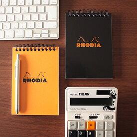 【メール便可 2冊まで】ロディア RHODIA / ノートパッド A6サイズ (ブラック・5mm方眼)(cf135009)【メモ帳 リングノート デザイン おしゃれ】