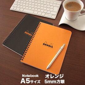 ロディア RHODIA / ダブルリングノート A5サイズ (オレンジ・5mm方眼)(cf193428)【リング ノート デザイン おしゃれ】