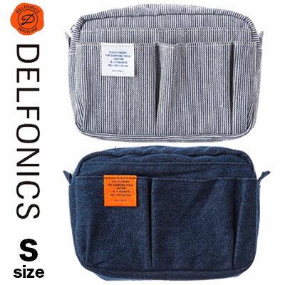バッグインバッグ小さめ軽いデルフォニックスインナーキャリングデニムS(500095)DELFONICSポーチ小物入れデザインおしゃれかわいい