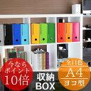 ポイント ファイル ボックス エトランジェ・ディ・コスタリカ おしゃれ デザイン