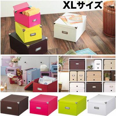 キングジム KING JIM / トフィー マジックボックス 収納ボックス フタ付き (XLサイズ) Toffy MAGIC BOX (TMX-001)
