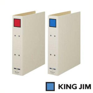 キングジム 保存ファイル ドッチ A4 タテ型 とじ厚50mm(4075)【KING JIM File パイプ式 厚型 チューブファイル ファイル】