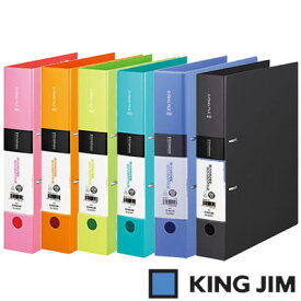 キングジム シンプリーズ Dリングファイル A4 タテ型 とじ厚45mm(653SP)【KING JIM File リング式 Dリング 薄型 リングファイル ファイル】