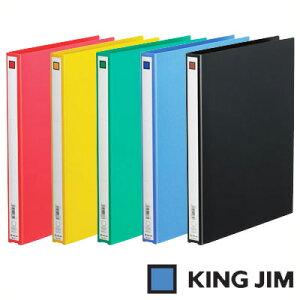 キングジム リングファイル(エコノミータイプ)A4 タテ型 内径19mm(611)【KING JIM File リング式 Oリング 薄型 リングファイル ファイル】