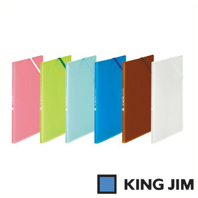 キングジム クリアーファイル ホルダーイン A5タテ型 ポケット4枚(6173T)【KING JIM File ポケット クリアーポケット ファイル】