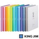 キングジム クリアーファイル ヒクタス±(透明)スティック・タイプ A4 タテ型 20ポケット(7181T)【KING JIM File …