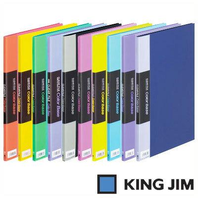 ジークラッセGclasser/マジックボックス3段カラーボックスタテ置き収納ボックスフタ付き(フルサイズ)MAGICBOX(MXC-009)