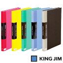 キングジム クリアーファイルカラーベースW B4 タテ型 40ポケット(142CW)【KING JIM File ポケット クリアーポケッ…
