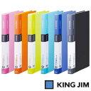 キングジム シンプリーズ クリアーファイル A4 タテ型 ポケット40枚(136SPW)【KING JIM File ポケット クリアーポケ…