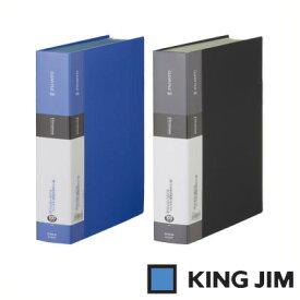 キングジム シンプリーズ クリアーファイル A4 タテ型 ポケット100枚(136-5SP)【KING JIM File ポケット クリアーポケット ファイル】