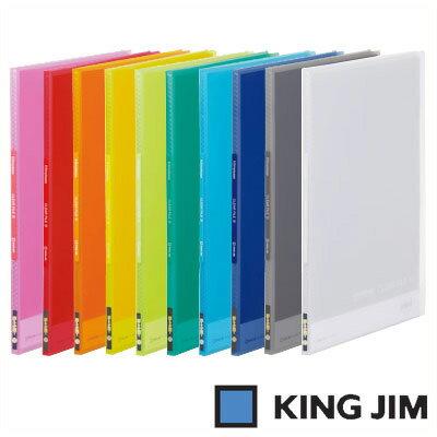 キングジム シンプリーズ クリアーファイル(透明)A4 タテ型 ポケット10枚(186TSPH)【KING JIM File ポケット クリアーポケット ファイル】