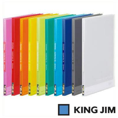 キングジム シンプリーズ クリアーファイル(透明)A4 タテ型 ポケット20枚(186TSP)【KING JIM File ポケット クリアーポケット ファイル】