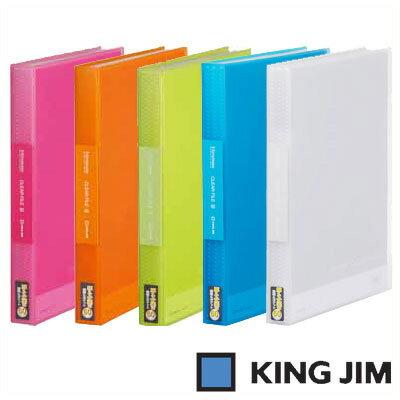 キングジム シンプリーズ クリアーファイル(透明)A4 タテ型 ポケット60枚(186-3TSP)【KING JIM File ポケット クリアーポケット ファイル】
