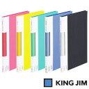 キングジム サイドイン クリアーファイル カラーベース A4 タテ型 40ポケット(137C)【KING JIM File ポケット クリ…
