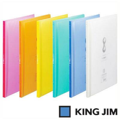 キングジム クリアーファイル サイドイン ヒクタス±(透明)A4 タテ型 40ポケット(7187TW)【KING JIM File ポケット クリアーポケット ファイル】