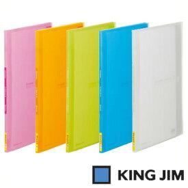 キングジム シンプリーズ クリアーファイル サイドイン(透明)A4 タテ型 20ポケット(187TSP)【KING JIM File ポケット クリアーポケット ファイル】