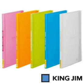 キングジム シンプリーズ クリアーファイル サイドイン(透明)A4 タテ型 40ポケット(187TSPW)【KING JIM File ポケット クリアーポケット ファイル】