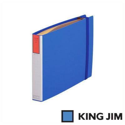 キングジム クリアーファイル GL B4 ヨコ型 30ポケット(144E 青)(A-20251)【KING JIM File ポケット クリアーポケット ファイル】