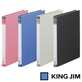 Jim King JIM KING / ring binder BF A4 vertical diameter 17 mm (667 BF)