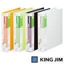 【安心価格!定価から15%値引き!!】キングジム KING JIM / スキットマン 取扱説明書ファイル 差し替え式 A4タテ型 16ポケット(2635)