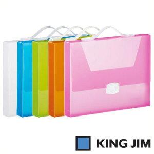 キングジム シンプリーズ キャリングケース グリップタイプ(透明)A4サイズ 収納幅40mm(294TSP)【KING JIM キャリングケース ブリーフケース 収納ケース 書類ケース ボックスケース】