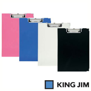 キングジム クリップボード BF(カバー付)A4 ヨコ型(309BF)【KING JIM クリップボード ボード バインダー 用箋挟 書類】