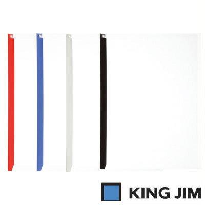 キングジム レールファイル ハッサム A4 タテ型(502)【KING JIM ファイル プレッサファイル 薄型ファイル スライドクリップ】