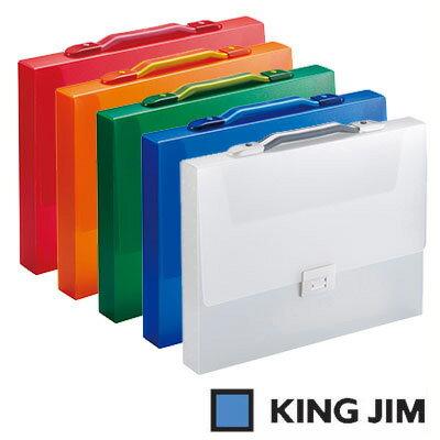 キングジム キャリングケース テフィット(透明)A4サイズ 収納幅40mm(282T)【KING JIM ブリーフケース 書類ケース ボックスケース 収納ケース ファイル ケース】