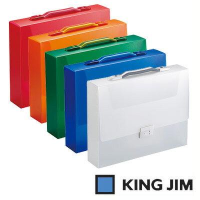 キングジムキャリングケーステフィット(透明)A4サイズ収納幅70mm(282TW)【KINGJIMブリーフケース書類ケースボックスケース収納ケースファイルケース】