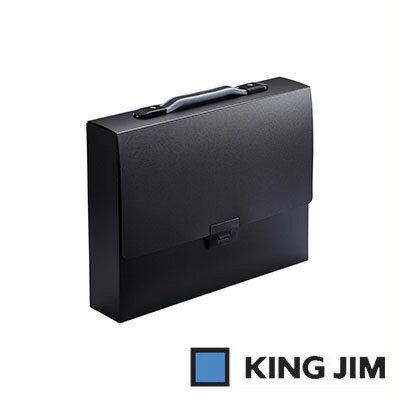 キングジム キャリングケース テフィット A4サイズ 収納幅70mm(282W)【KING JIM ブリーフケース 書類ケース ボックスケース 収納ケース ファイル ケース】