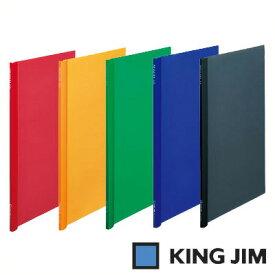 キングジム プレッサファイル GX A4 タテ型 (537GX)【KING JIM ファイル プレッサファイル 薄型ファイル スライドクリップ】