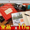 【ポイント10倍!!】マークス MARK'S / コルソ グラフィア Corso graphia ベーシックアルバム・100ポケット (L判サイ…