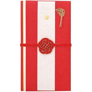 【メール便可 5個まで】【ご祝儀袋・金封】マークス MARK'S / 結婚祝・スタイリッシュ(ウメ)(KNP-GB107-RE)【祝儀袋 デザイン おしゃれ かわいい】