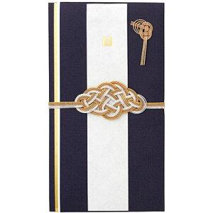 【メール便可 5個まで】【ご祝儀袋・金封】マークス MARK'S / 結婚祝・スタイリッシュ(マツ)(KNP-GB107-NV)【祝儀袋 デザイン おしゃれ かわいい】