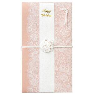 【メール便可 5個まで】【ご祝儀袋・金封】マークス MARK'S / 結婚祝・レース(ピンク)(KNP-GB108-PK)【祝儀袋 デザイン おしゃれ かわいい】