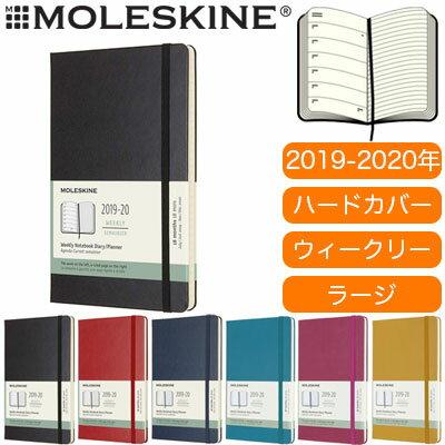 \手帳 2018年 ポイント10倍/【モレスキン 2018 ウィークリー】モレスキン MOLESKINE 手帳 2018年1月始まり 12ヶ月 週間スケジュール ウィークリー ノートブック ハードカバー ラージサイズ ブラック(854016)