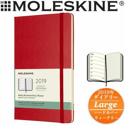 \手帳 2018年 ポイント10倍/【モレスキン 2018 ウィークリー】モレスキン MOLESKINE 手帳 2018年1月始まり 12ヶ月 週間スケジュール ウィークリー ノートブック ハードカバー ラージサイズ スカーレットレッド(854061)