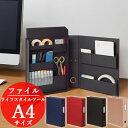 ナカバヤシ / ライフスタイルツール ファイル A4サイズ(LST-FA4)【文具 収納ボックス ファイルボックス A4 おしゃれ 小物 デスク周り 整理 デザ...