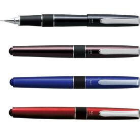 【スーパーセール 全品5倍以上】トンボ鉛筆 シャープペンシル ZOOM 505shA 0.5mm(SH-2000CZA)【TOMBOW MECHANICAL PENCIL キャップノック式】