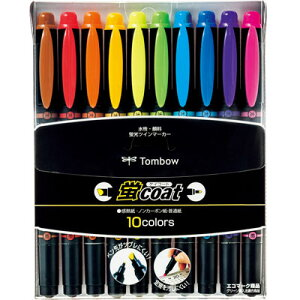 トンボ鉛筆 蛍光マーカー 蛍コート 10色セット(WA-TC10C)(A-34012)【TOMBOW MARKING PEN 蛍coat 蛍光ペン インク補充式】