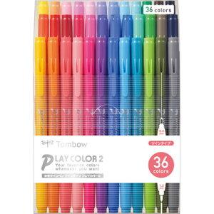 トンボ鉛筆 水性マーカー プレイカラー2 36色セット(GCB-013)【TOMBOW MARKING PEN PLAY COLOR2 水性マーキングペン】