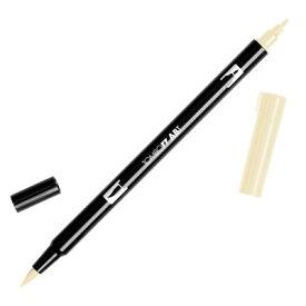 【メール便可 10本まで】トンボ鉛筆 TOMBOW / デュアル ブラッシュペン AB-T 990 Light Sand (水性マーカー全108色) (AB-T990)【水性マーカー カラー筆ペン グラフィック マーカー アート】