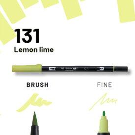 【メール便可 10個まで】トンボ鉛筆 TOMBOW / デュアル ブラッシュペン AB-T 131 Lemon Lime (水性マーカー全108色) (AB-T131)【水性マーカー カラー筆ペン グラフィック マーカー アート】