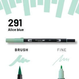 【メール便可 10個まで】トンボ鉛筆 TOMBOW / デュアル ブラッシュペン AB-T 291 Alice Blue (水性マーカー全108色) (AB-T291)【水性マーカー カラー筆ペン グラフィック マーカー アート】